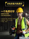 abs安全帽工地施工領導電工國標加厚頭盔勞保建筑工程透氣印字男