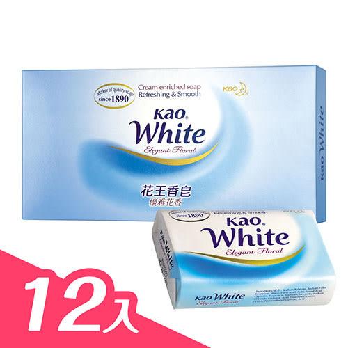 花王香皂 優雅花香禮盒85g 12入【花王旗艦館】