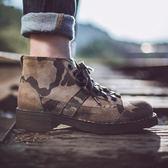 馬丁靴男鞋冬季潮鞋2019新款短靴英倫風中筒靴子皮質高筒迷彩軍靴【全館免運】