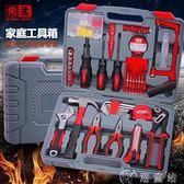 工具箱希孟 121件家用工具箱套裝 多功能電工維修工具箱子組合五金工具-cy潮流站