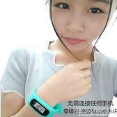 多功能成人電子計步器手環中年老人走路學生運動卡路里 兒童手錶CY『新佰數位屋』