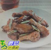 [COSCO代購 如果售完謹致歉意]  促銷至9月21日 W144950 大成蜂蜜蒜味雞翅 6公斤