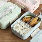 簡約日式小麥飯盒便當盒微波爐密封學生帶蓋韓國食堂分格保溫餐盒