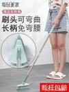 地刷衛生間刷地刷子長柄硬毛浴室瓷磚縫隙洗廁所去死角清潔地板刷 樂活生活館