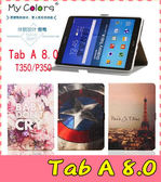 【萌萌噠】三星 Tab A 8.0 P350/355 卡通彩繪保護套 十字紋側翻皮套 可愛塗鴉  支架磁扣 平板套
