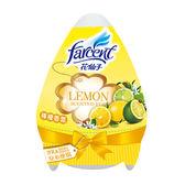 花仙子香氛蛋-檸檬【康是美】
