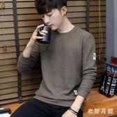 中大尺碼 長袖T桖打底衫學生韓版衣服衛衣 WD3502【衣好月圓】