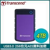 【南紡購物中心】Transcend 創見 SJ25H3P 4TB USB3.0 2.5吋 軍規級抗震行動硬碟