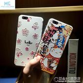 Asus華碩ZenFone4手機殼防摔ZE554KL全包邊保護套硅膠軟外殼個性【概念3C旗艦店】