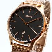 【萬年鐘錶】TAYROC 英國 紳士  風靡 火紅 平價 時尚  黑錶面 玫瑰金米蘭帶 TMX109