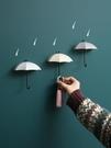 創意可愛強力黏鉤宿舍女黏膠雨傘掛鉤ins牆壁掛置物架免打孔家用 黛尼時尚精品