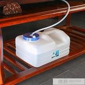 茶水桶功夫茶具儲水桶家用扁方型矮水桶茶台盤飲水桶10L升PE水箱 夏季新品 YTL