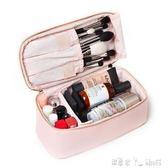 可愛化妝包品箱大容量少女心收納包便攜隨身洗漱簡約小號韓國 「潔思米」