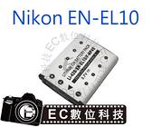 【EC數位】EN-EL10 防爆電池 S60 S200 S210 S220 S230 S500 S510 S520 S570 S600 S700 S3000 S4000