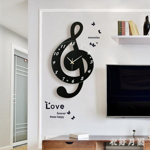 音符創意掛鐘現代客廳鐘表簡約造型藝術掛表靜音裝飾壁鐘時鐘個性時尚鐘WL1548【衣好月圓】