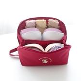 旅行內衣洗漱包防水多功能文胸整理收納袋