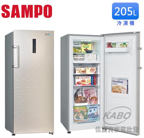 【佳麗寶】-(SAMPO聲寶)205公升直立式冷凍櫃SRF-210F 預購
