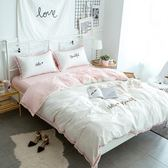 ins簡約刺繡床上四件套全棉純棉2.0雙人床加大套件2.2x2.4床包組   初見居家