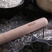 烘焙工具搟面杖實木搟面棒餃子皮家用不粘搟面棍帶刻度 - 風尚3C