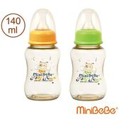 【奇買親子購物網】mini BeBe 小蜜蜂 一般口徑PES奶瓶超值組140ml/4oz二入裝