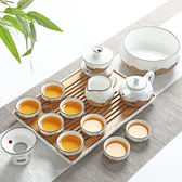 日式茶具套裝家用簡約干泡辦公蓋碗茶壺茶杯