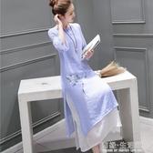 新款中國風文藝改良日常旗袍中長款棉麻連衣裙禪茶服琴服 有緣生活館