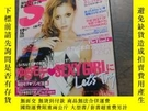 二手書博民逛書店日文原版雜誌2008.12罕見土屋安娜。Y403679