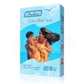 台灣製 夫力士 愛鳥保險套 12片裝 衛生套 品質保證 超薄型 【套套先生】