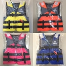 戶外漂流雅馬哈救生衣 兒童成人游泳浮潛穿戴 獨立包裝配胯帶口哨 小艾新品