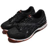 【六折特賣】Asics 慢跑鞋 GT-2000 5 2E Wide 寬楦 黑 白 亞瑟膠 路跑專用 運動鞋 男鞋【PUMP306】 T708N9097
