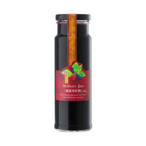 【陳稼莊】Mulberry Jam★桑椹果粒醬(300g)
