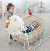 嬰兒電動搖籃小搖搖床搖搖椅睡籃嬰兒床智能哄娃神器哄睡安撫椅 js2319『科炫3C』