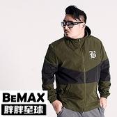 【胖胖星球】中大尺碼‧美式個性撞色風衣外套 2XL~7XL‧加大【102001】