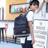 帆布背包男雙肩包簡約電腦校園初中高中女學生書包男時尚潮流『小宅妮時尚』
