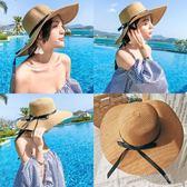 草帽夏天出游大沿帽女海邊沙灘帽子太陽帽休閒百搭防曬遮陽帽『小宅妮時尚』
