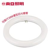 東亞 LED高效率15W環型燈管-白光【愛買】