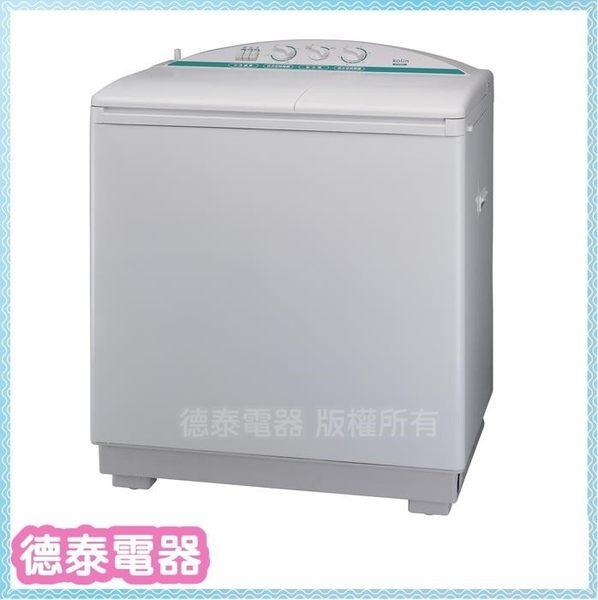 歌林 9KG 雙槽 洗衣機【KW-900P】【德泰電器】