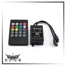 ◤大洋國際電子◢ RGB條燈用 音樂聲控IR控制器+20鍵遙控器(共陽極) DC12V 0963 電池另購
