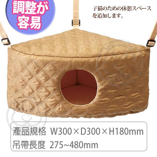 【培菓平價寵物網】日本Marukan》2way遊戲貓咪吊床-帆布CT-337
