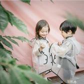 韓版可愛連帽流蘇雨披兒童透明雨衣