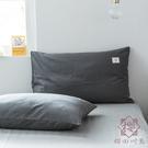 一對裝純棉枕套水洗棉枕頭套單人純色枕芯套48x74cm【櫻田川島】