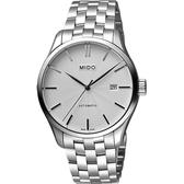 MIDO 美度 Belluna II Gent 經典機械手錶-銀/40mm M0244071103100
