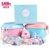 嬰兒禮盒新生兒玩具套裝滿月寶寶禮物用品初生大禮包剛出生衣服夏
