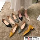 尖頭單鞋女鞋粗跟職業鞋子高跟鞋【邦邦男裝】