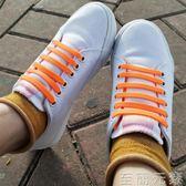 鞋帶 懶人鞋帶扣兒童成人男女硅膠彈力鬆緊小白鞋無鞋帶運動鞋免系鞋帶 貝芙莉