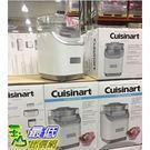 [COSCO代購]    W116286 Cuisinart 半自動冰淇淋機 (ICE-60TW)