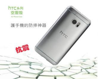 HTC DESIRE 728 空壓氣墊防摔殼 防摔保護殼 超強防摔效果(D728)空壓殼 氣墊殼 防摔軟殼