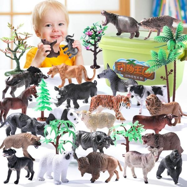 兒童動物園恐龍玩具套裝仿真動物模型大號老虎獅子男孩5禮物3-6歲 MKS小宅女