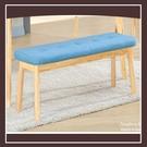 【多瓦娜】宮城藍色布長凳 21152-501003