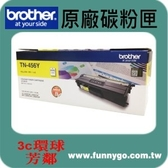 BROTHER 兄弟 原廠黃色碳粉匣 高容量 TN-456 Y